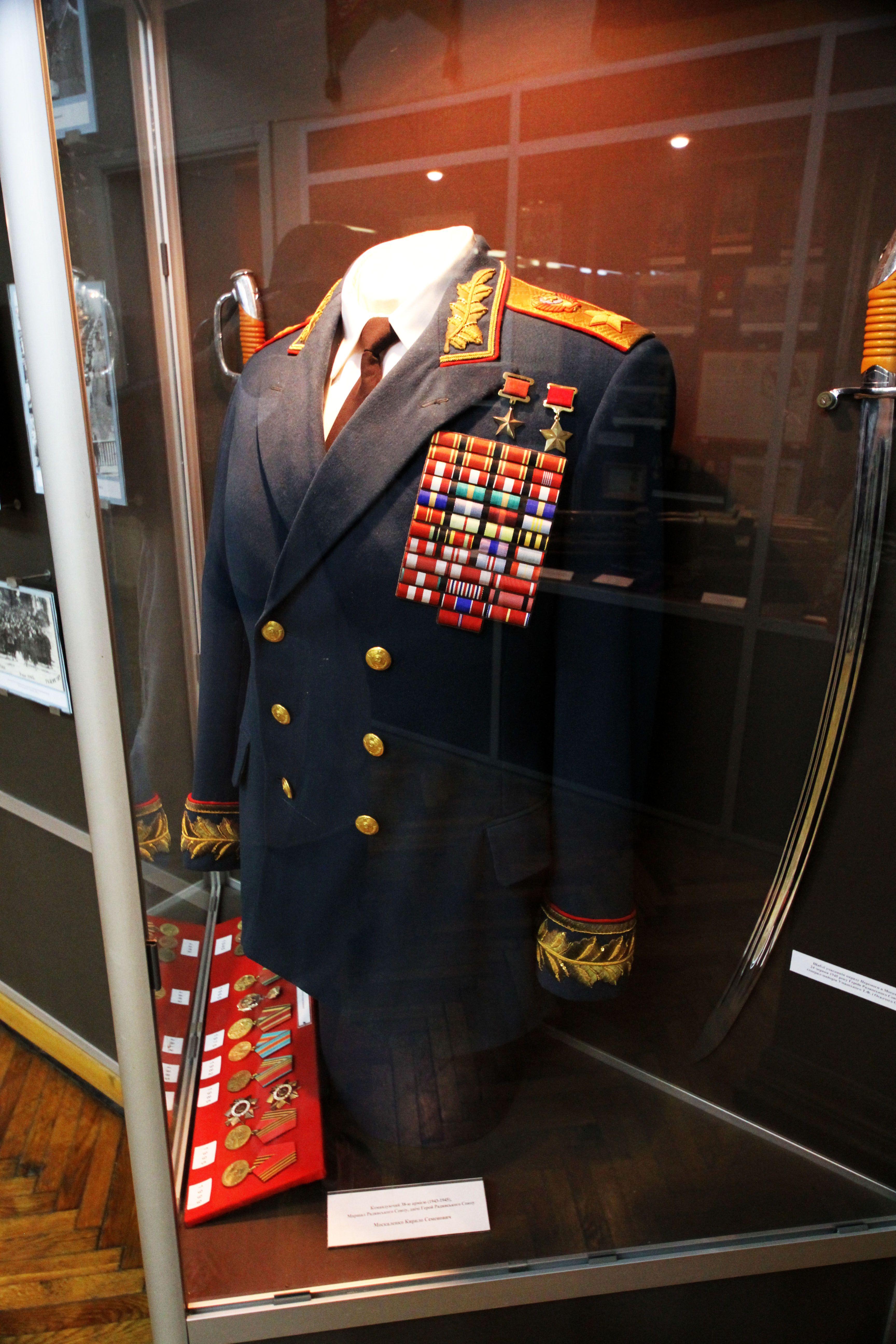 Tunic of Kirill Semenovich Moskalenko