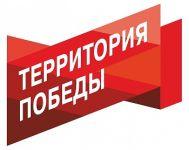 logo TP 1