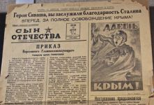 приказ Сталина