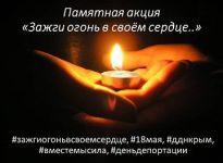 FB IMG 1589440287653 copy