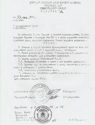Награды историко-краеведческого музея Армянска_4